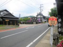 「久保(大多喜)」バス停留所