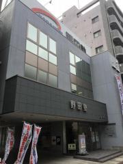 野田塾黒川校