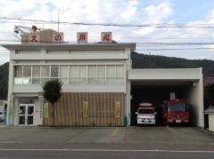 各務原市東部方面消防署