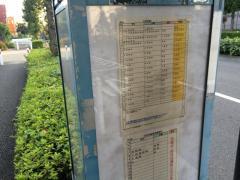 「丸全昭和前」バス停留所