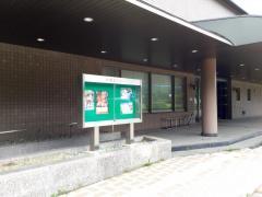 川上村文化センター