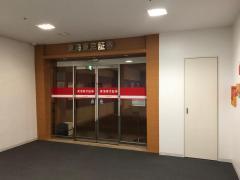 東海東京証券株式会社 多治見支店