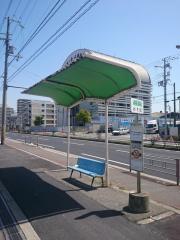 「新北島西公園前」バス停留所