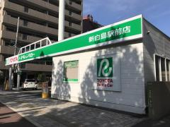 トヨタレンタリース広島新白島駅前店