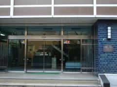 三洋工業株式会社