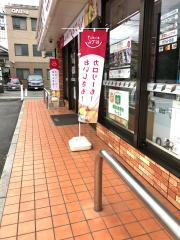 セブンイレブン大分新川町店