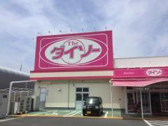 ザ・ダイソー蟹江インター店