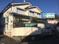 眼科松村医院