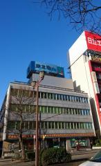 東北電力株式会社 宮城支店