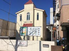 東浅川キリスト教会