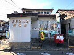 枇杷島大和郵便局