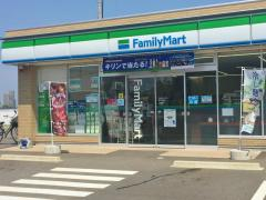 ファミリーマート豊田花園店