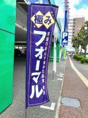 洋服の青山新福岡大橋店