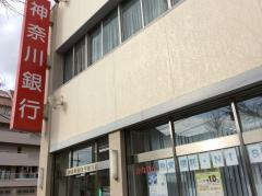 神奈川銀行平塚支店