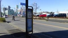 「都小学校」バス停留所