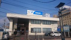 鳥取銀行松江支店