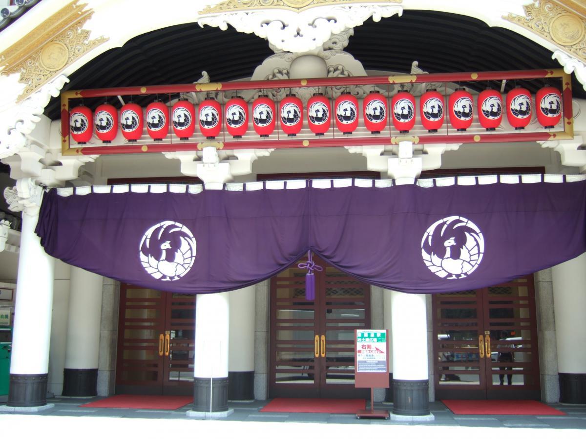 歌舞伎座!