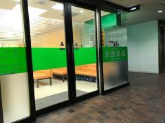 川田薬局 横浜西口天理ビル店