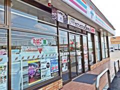セブンイレブン菊陽バイパス店