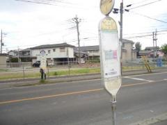 「中並木」バス停留所