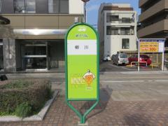 「柳川」バス停留所