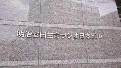 明治安田生命保険相互会社 横浜支社