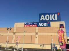 AOKI千音寺アズタウン店