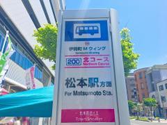 「伊勢町Mウィング」バス停留所