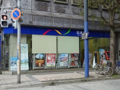 日本旅行 千葉支店