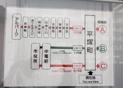 「平塚町」バス停留所