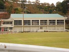 尾道勤労者体育センター