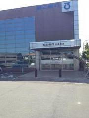 第三銀行久居支店