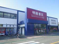 明屋書店サンロードシティ熊本店