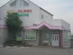 野口動物病院