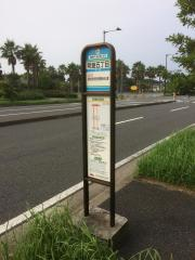 「明海五丁目」バス停留所