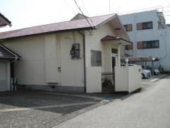 永井歯科診療所