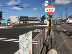 「東芥見」バス停留所