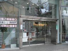 北日本銀行大通支店