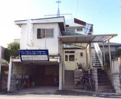 藤ヶ丘キリスト教会