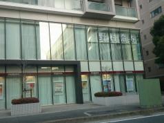 野村證券株式会社 新百合ヶ丘支店