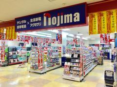 ノジマ丸井草加店