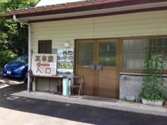 岐阜薬科大学薬草園
