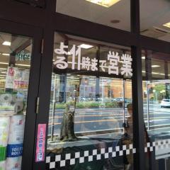 バロー車道店