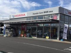Honda Cars都城西都原店