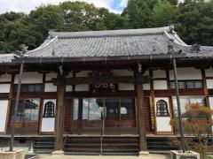 東円寺(後向薬師)