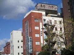 グランドホテル長谷川