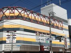 ジョーシン京都1ばん館