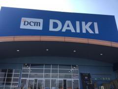 DCMダイキ川島