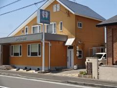 増井歯科医院