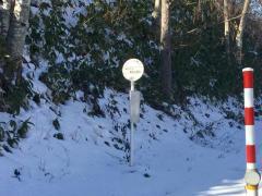 「外山ダム森林公園前」バス停留所